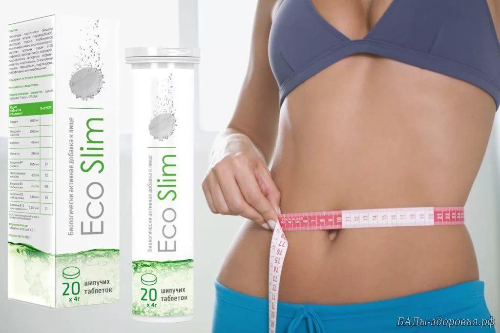 Eco Slim купить в Дубровиці