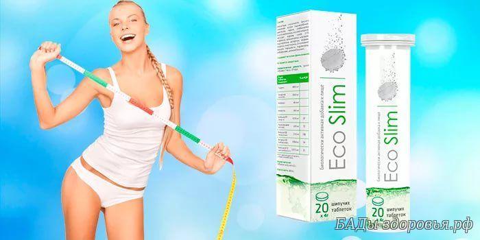 Eco Slim купить в Лебедині