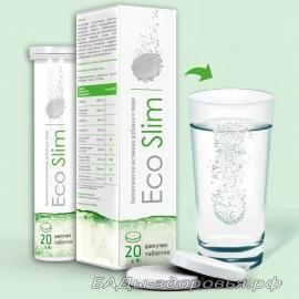 Eco Slim купить в Мюнхене